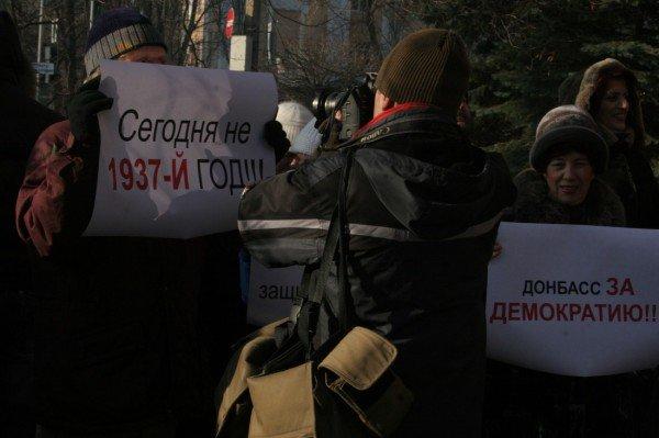 В Донецке акция в поддержку Тимошенко собрала всего сто человек (фото), фото-2