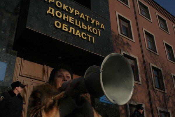 В Донецке акция в поддержку Тимошенко собрала всего сто человек (фото), фото-3