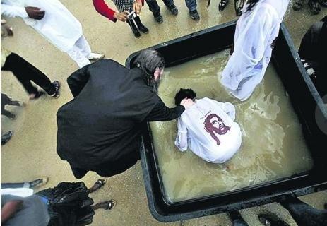 Крещение: как его празднуют в разных странах ( ФОТО), фото-1