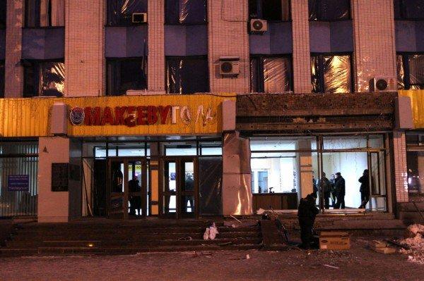 Затаившиеся террористы и ночная Макеевка (фоторепортаж), фото-2