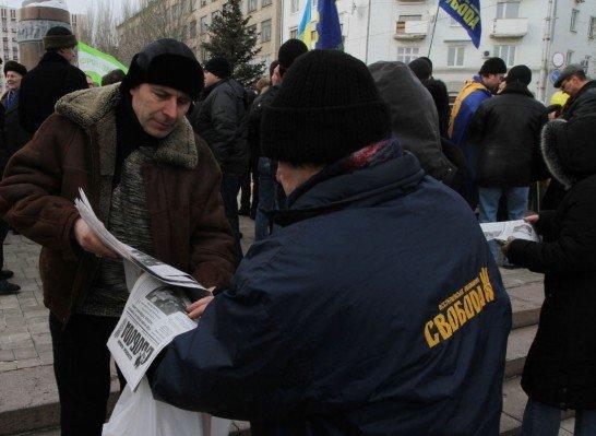 В Донецке в День Соборности  оппозиционеры собрали  12-метровый пазл «Карты  Украины» (фото), фото-3