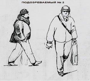СБУ обещает награду за помощь в поимке двух террористов, причастных к взрывам в Макеевке (фотороботы), фото-2
