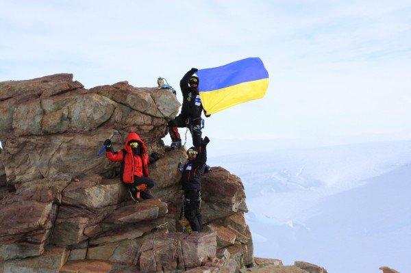 В Донецке чествовали покорителей вершин Антарктиды (фото), фото-1
