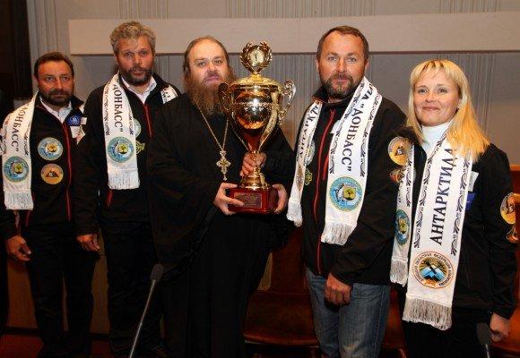 В Донецке чествовали покорителей вершин Антарктиды (фото), фото-2