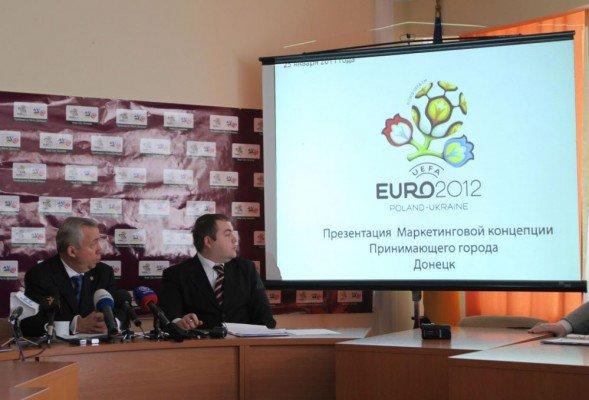За 500 дней оставшихся до «Евро-2012» в Донецке потратят 3,5 миллиарда гривен (фото), фото-1