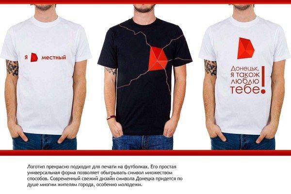 Автор нового логотипа Донецка готова подтвердить его уникальность на детекторе лжи, фото-1