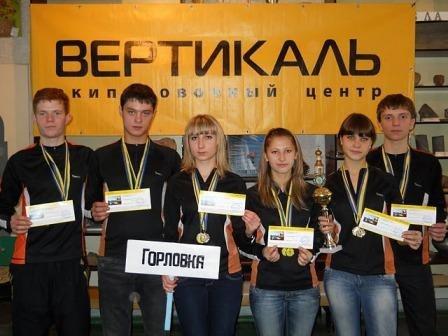 Горловские скалолазы признаны лучшими в Донецкой области, фото-3