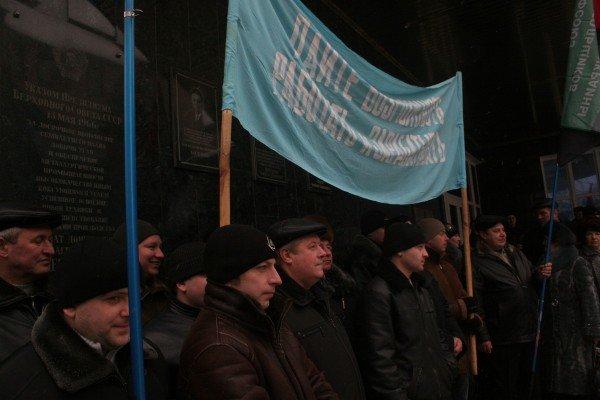 В Донецке прошла протестная акция шахтеров (фото), фото-1