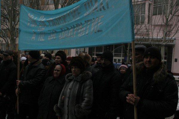 В Донецке прошла протестная акция шахтеров (фото), фото-3
