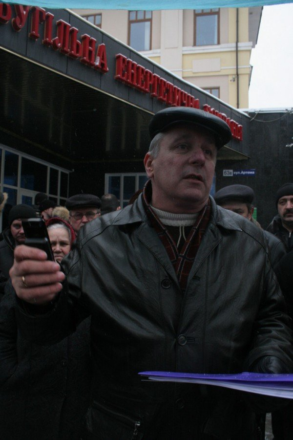 В Донецке прошла протестная акция шахтеров (фото), фото-4