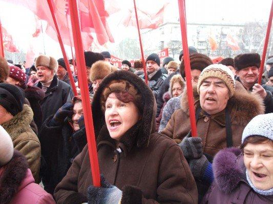 В Донецке коммунисты протестовали против «антинародного режима» (фото), фото-3
