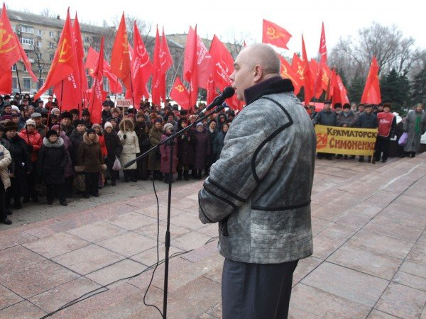 В Донецке коммунисты протестовали против «антинародного режима» (фото), фото-4