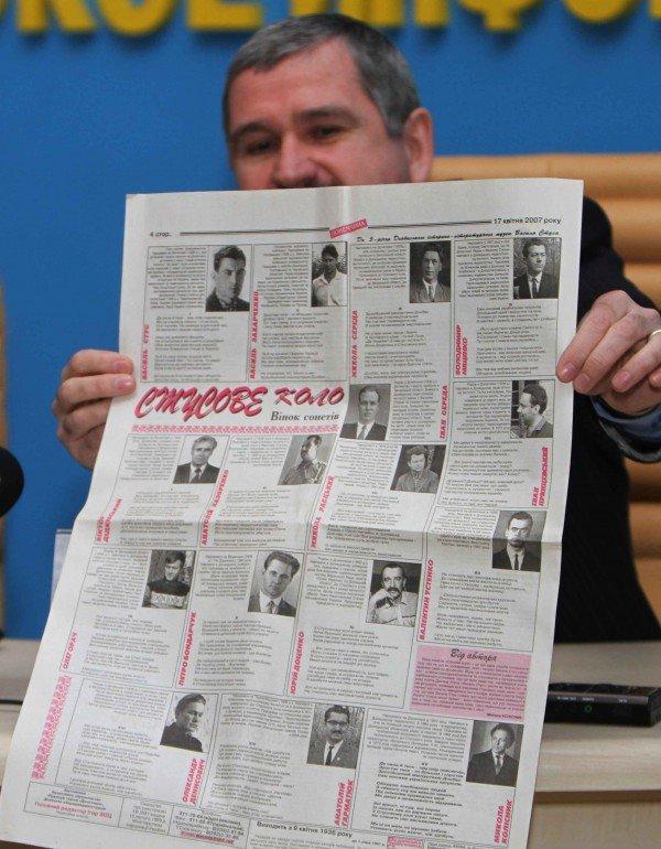 В Донецке на чтения, посвященные памяти Василия Стуса, ждут Анну Герман (фото), фото-4