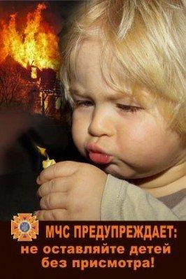 По версии МЧС-ников во вчерашнем пожаре в Горловке виноват ребенок, фото-1