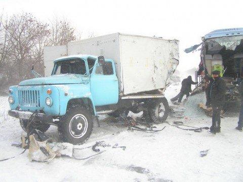 ДТП на трассе «Донецк-Мариуполь». Три человека погибли (ФОТО), фото-3