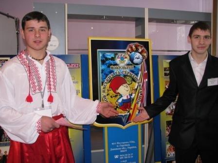 В Горловском  институте иностранных языков прошла Ярмарка специальностей, фото-4