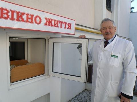 """У Вінниці урочисто відкрили перше в місті """"Вікно життя"""" (ФОТО), фото-1"""