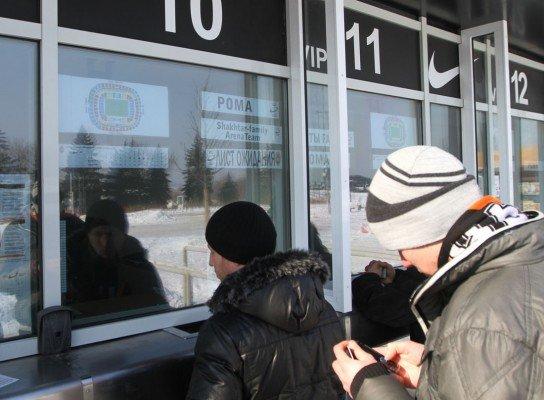 На матч с «Ромой» остались только билеты по 1500 гривен (фото), фото-1