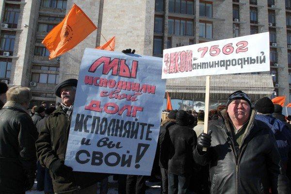 Зам донецкого губернатора объяснила чернобыльцам, что в законопроекте вызвавшем их протест, есть и «плюсы» и «минусы», фото-1