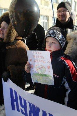 На митинге против закрытия центральной школы Донецка прозвучали обвинения в адрес зама губернатора (фото), фото-5