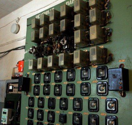 В одном из районов Донецка внедрена электронная система управления (фото), фото-2