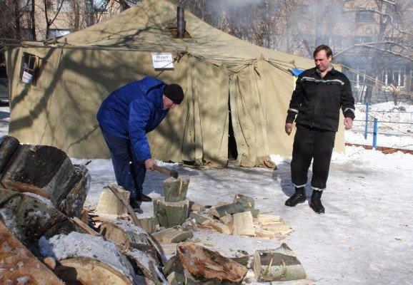 В центре Донецка открыли пункт обогрева для бездомных  (фото), фото-1