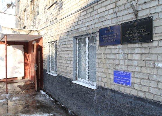 В центре Донецка на радость преступникам - горели прокуратура, милиция и суд (фото), фото-2