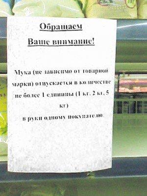 В Донецке резко подорожал хлеб — власть обещает разобраться, фото-1