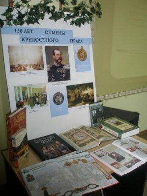 Горловские школьники отметили 150-летие отмены крепостного права, фото-1