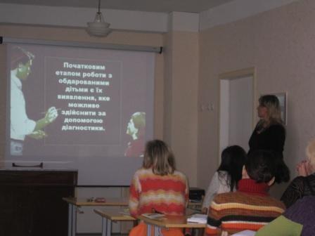 Штурманы образования Горловки поделились секретами воспитания одаренных детей, фото-2