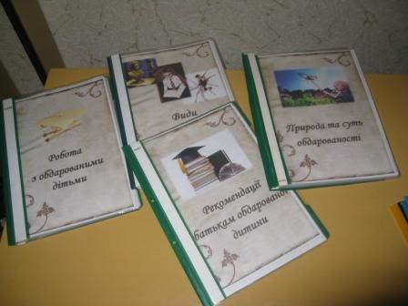 Штурманы образования Горловки поделились секретами воспитания одаренных детей, фото-3
