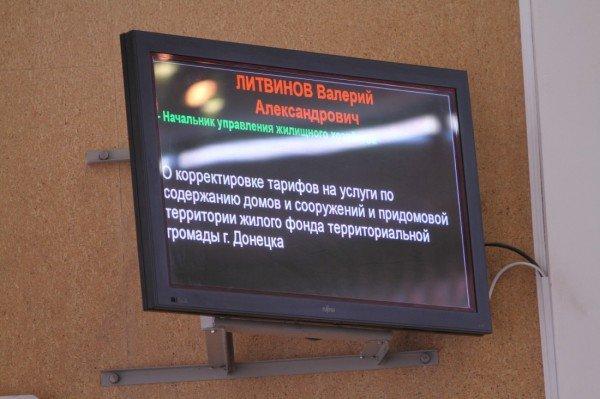 Депутаты горсовета благословили увеличение квартплаты в Донецке на 82% (фото), фото-3