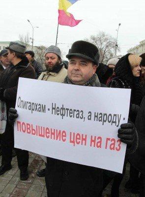 В годовщину инаугурации Януковича в Донецке провели митинг протеста (фото), фото-8