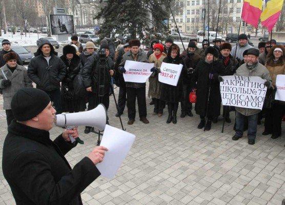 В годовщину инаугурации Януковича в Донецке провели митинг протеста (фото), фото-1