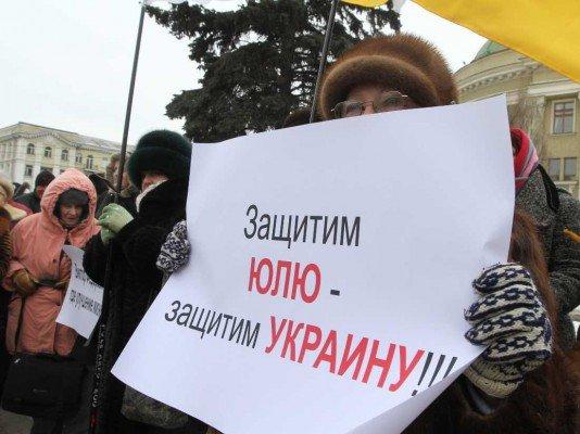 В годовщину инаугурации Януковича в Донецке провели митинг протеста (фото), фото-2