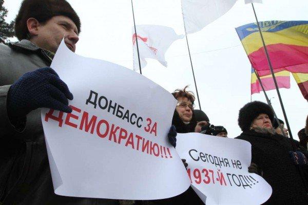В годовщину инаугурации Януковича в Донецке провели митинг протеста (фото), фото-3