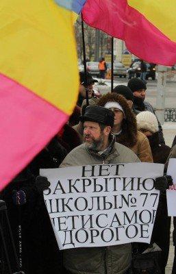 В годовщину инаугурации Януковича в Донецке провели митинг протеста (фото), фото-5