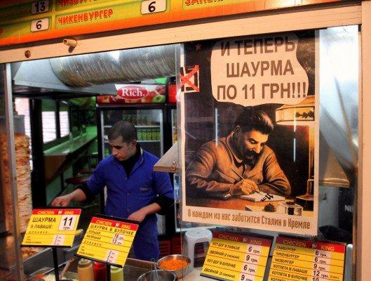 В Донецке Сталина заставили рекламировать шаурму за 11 гривен (фото), фото-1