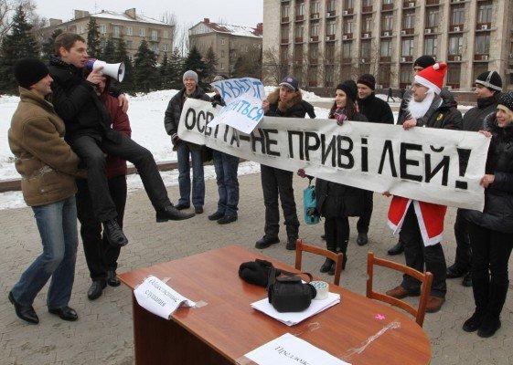 В Донецке студенты устроили театрализованную акцию протеста (фото), фото-4