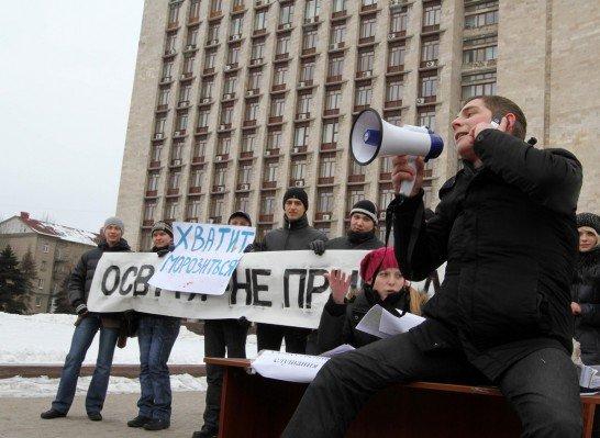 В Донецке студенты устроили театрализованную акцию протеста (фото), фото-2