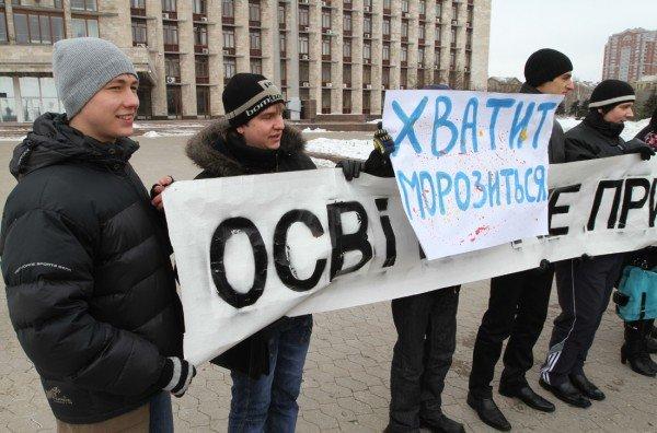 В Донецке студенты устроили театрализованную акцию протеста (фото), фото-1