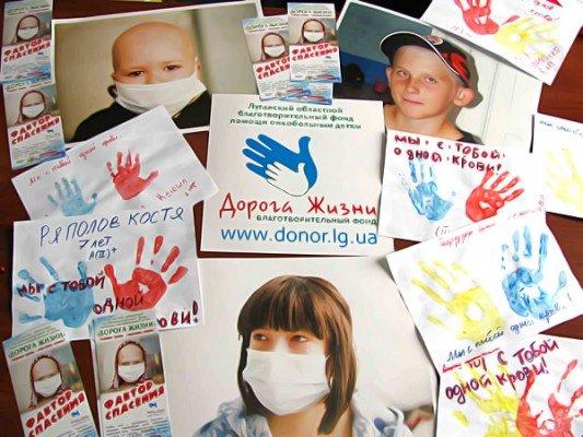 Проект «Фактор спасения» на Луганщине спасает жизни (фото), фото-1