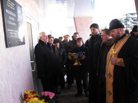 Бывшему начальнику УВД Горловки установили мемориальную доску, фото-2