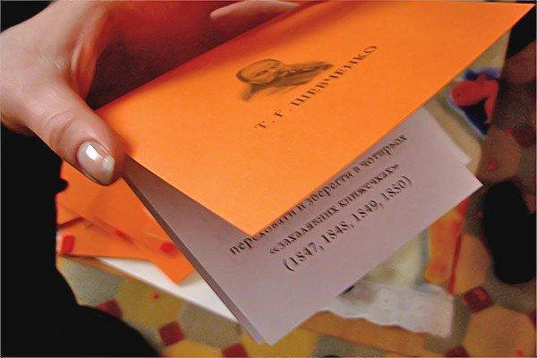 В Луганском университете нестандартно отмечают 197-летнюю годовщину Шевченко (фото), фото-2