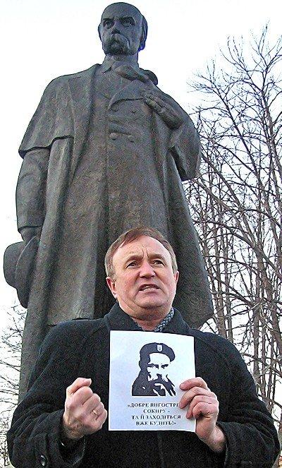 Митинг в Луганске. И годовщину отметили и чучело сожгли (фото), фото-1