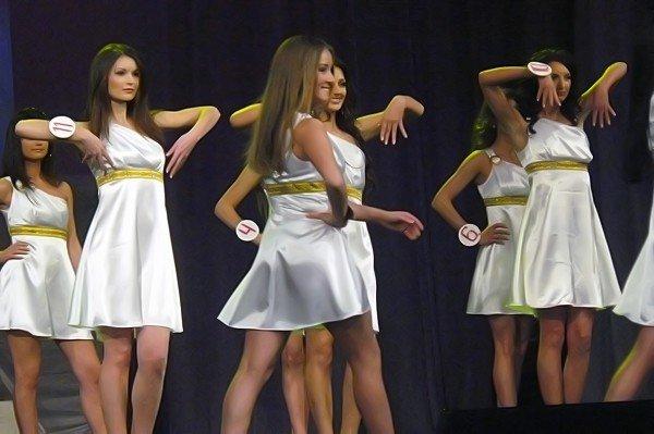 Финал конкурса «Мисс Луганщина – 2011» (фото), фото-1