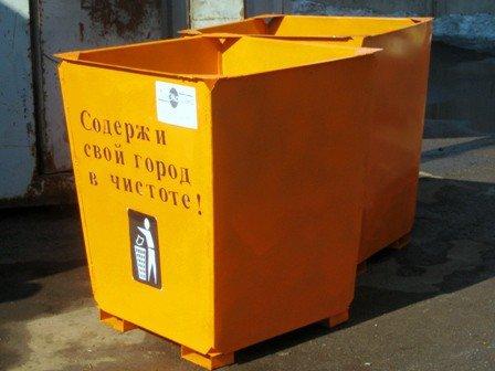 В Горловке появились новые контейнеры для мусора, фото-1