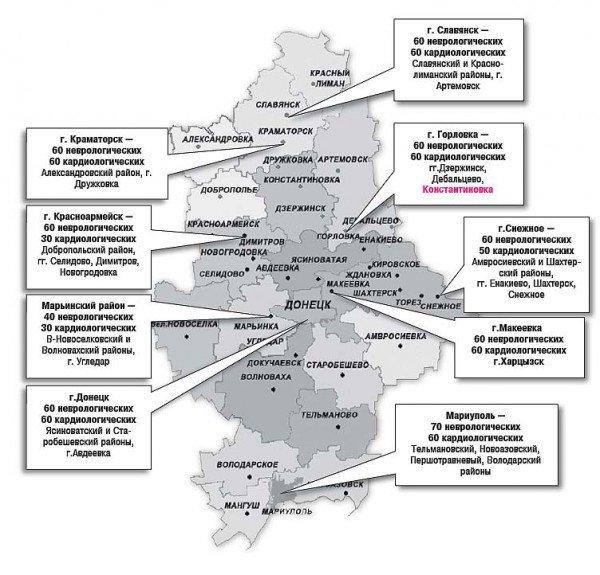 Сердечных и неврологических больных Константиновки  переведут в Горловку?, фото-1