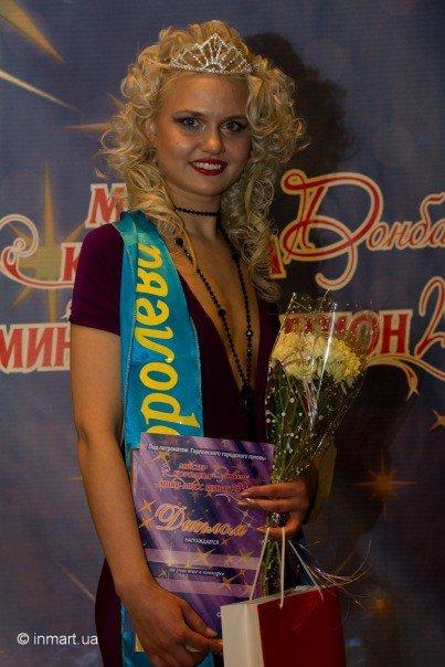 В Горловке звание «Королева Донбасса 2011» присудили девушке из Буковины (ФОТО), фото-10