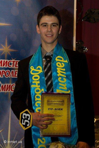 В Горловке звание «Королева Донбасса 2011» присудили девушке из Буковины (ФОТО), фото-9